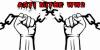 AntiMythe2WW